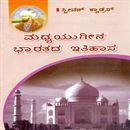 Picture of Madhyayugeena Bharathada Ithihasa(1206-1707)