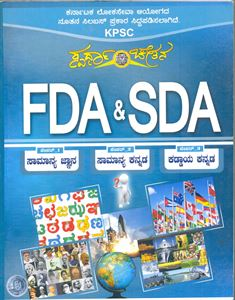 Picture of FDA & SDA