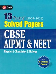 Picture of 13 Years Solved Papers CBSE ,AIPMT &NEET