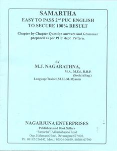 Picture of Samartha Easy To Pass 2nd PUC English Guide