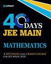 Picture of 40 Days JEE Main Mathematics
