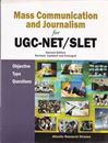 Picture of Atlantic Mass Communication and Journalism for UGC/NET/SLET