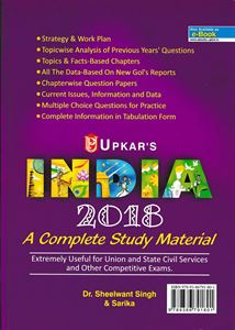 Picture of 2018 India A Complete Study Material