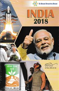 Picture of 2018 India Year Book