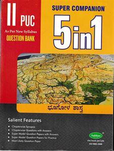 Picture of  II PUC Bhoogolashastra Guide