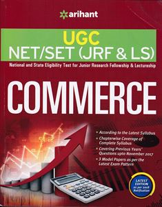 Picture of Arihant UGC/SET (JRF &LS) Commerce Paper -II