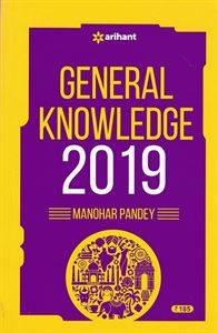 Picture of 2019 Arihant's General Knowledge