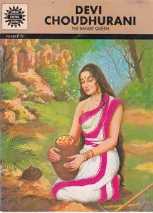 Picture of  Amar Chitra Katha Devi Choudhurani