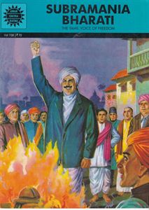 Picture of  Amar Chitra Katha Subramania Bharathi The Tamil Voice Of  Freedom