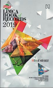 Picture of Limca Book Of Records 2019