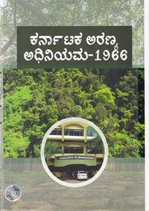 Picture of Karnataka Aranya Adhiniyama 1963/1964