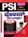 Picture of PSI Patrike-II Sampoorna Adyayana Kaipidi