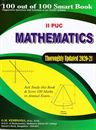 Picture of 100 Out Of 100 II Puc Mathematics