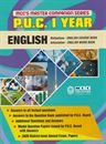 Picture of MCC First PUC English Guide