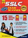 Picture of CPC 10th Mathematics Exam Scanner