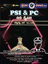 Picture of PSI & PC Kiru Kaipidi
