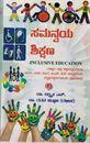 Picture of Samanvaya Shikshana Inclusive Education B.Ed 2 Sem